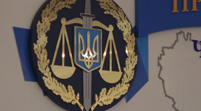 Новий обласний прокурор дав оцінку розслідуванню вбивства Вадима Комарова