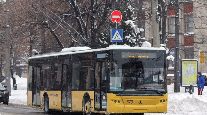 Цього року проїзд у черкаських тролейбусах не дорожчатиме