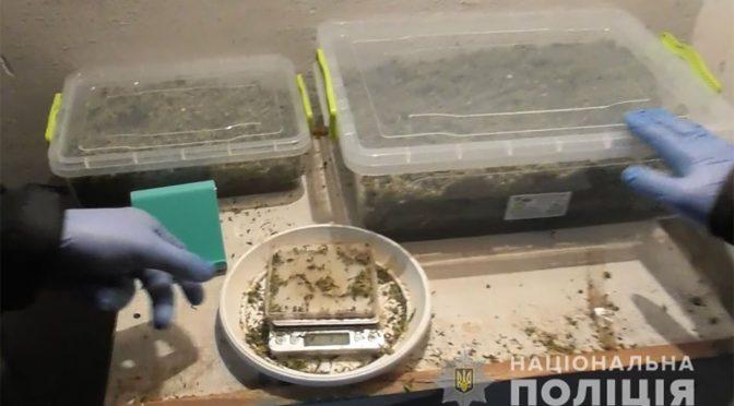 Поліцейські виявили в уманчанина близько 3 кг наркотику