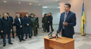 Дмитро Разумков у Черкасах розповів про партійне будівництво