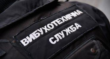 """На Черкащині поліцейські затримали чоловіка, який повідомив про """"замінування"""" пасажирського поїзда"""