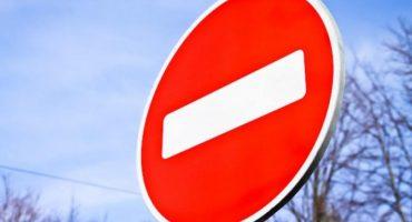 15 лютого з 18.00 до 19.15 у Черкасах тимчасово буде заборонений рух транспортних засобів бульваром Шевченка у центральній частині міста
