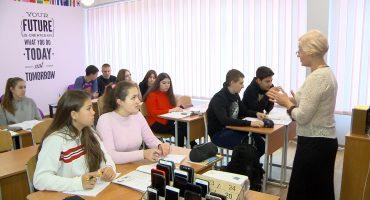 Євроклуб «Ми – разом!» розширює кордони для смілянських ліцеїстів