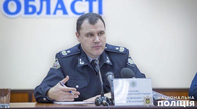Михайло Куратченко очолив поліцію Черкащини замість Валерія Лютого