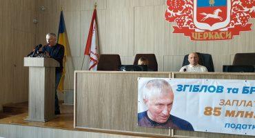 Згіблов полаявся з Бондаренком через плакати