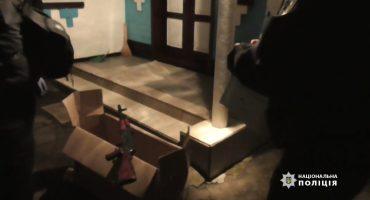 Поліцейські Черкащини затримали чоловіка, який влаштував стрілянину з автомата