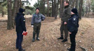 Служба порятунку разом із поліцією та лісовою охороною здійснюють заходи щодо запобігання пожеж в екосистемах