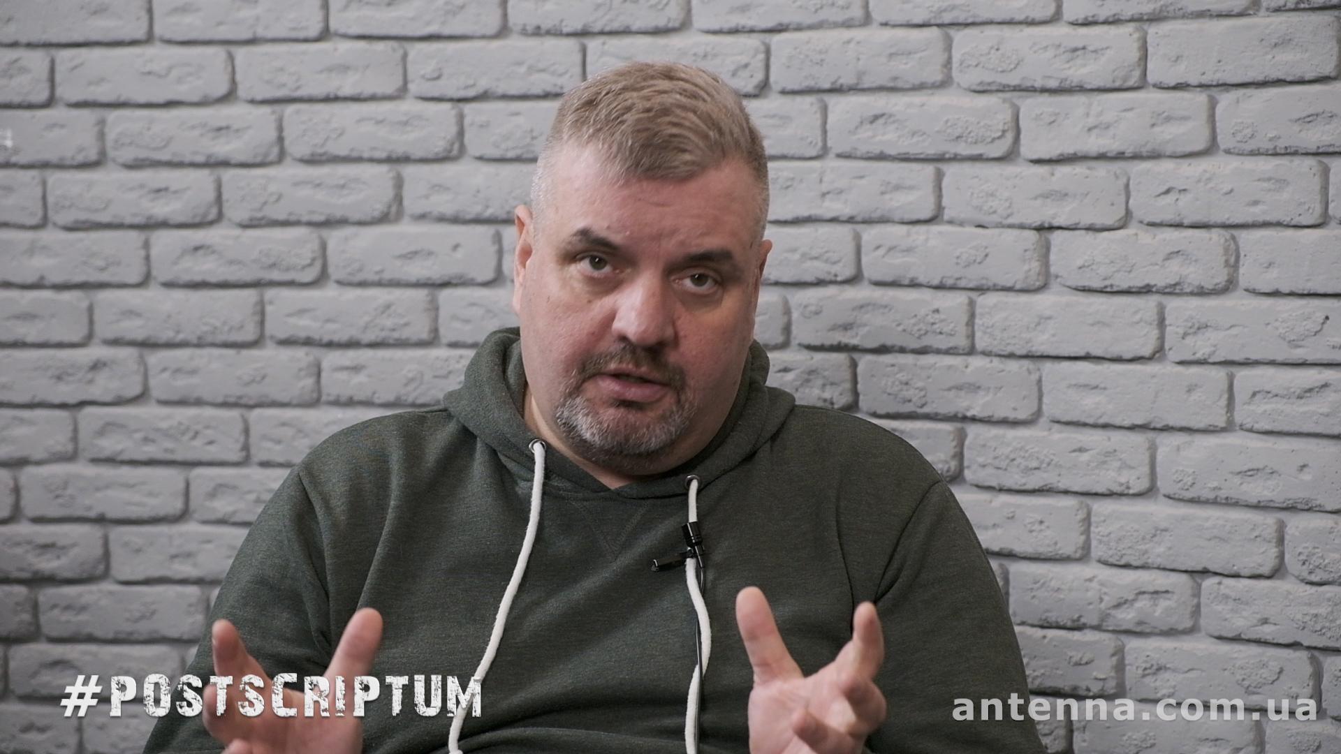 Валерій Воротник, антена, телекомпанія, реклама, черкаси,
