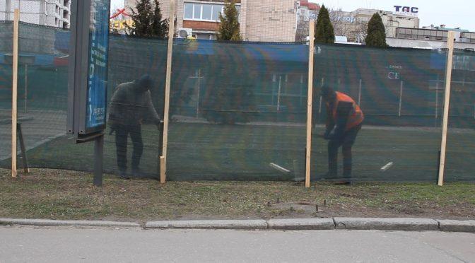 """У Черкасах триває реконструкція парку """"Юність"""""""
