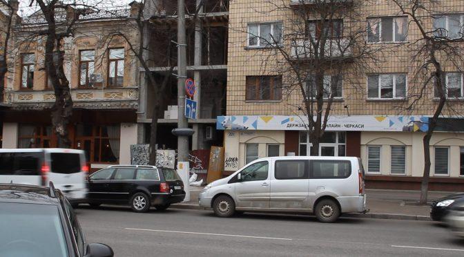 Між історичною будівлею на Хрещатику та радянською п'ятиповерхівкою забудовують прохід