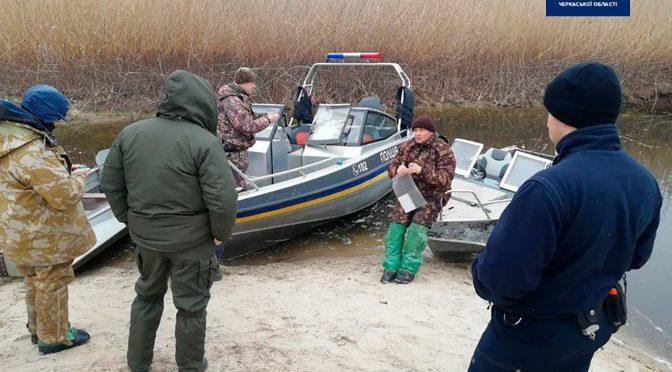 Черкаський водний патруль виявив порушників на території Липівського заказника