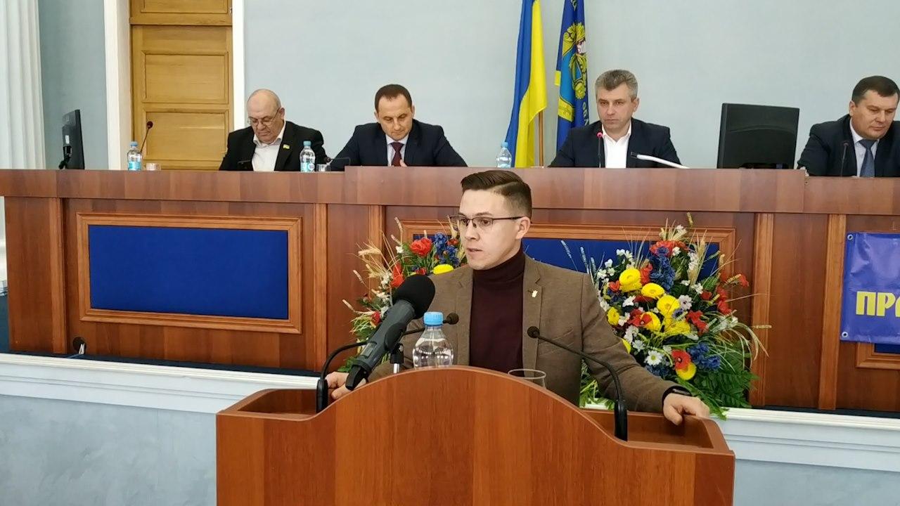 Юрій Ботнар, Черкаська ОДА,