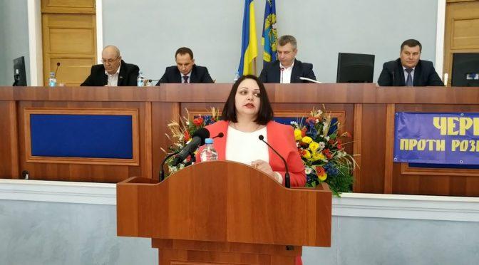 Представники дрібних підприємців Черкащини звернулись до депутатів обласної ради з проханням
