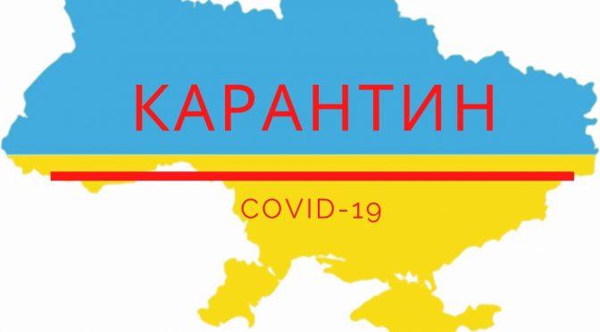 12 березня у Черкасах вирішуватимуть, чи запроваджувати обмежувальні заходи в місті
