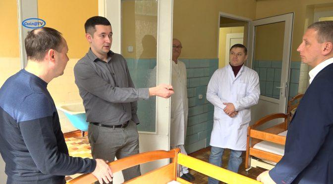 Смілянське інфекційне відділення до прийому хворих із коронавірусом готове