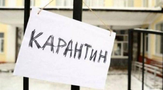 У Черкасах вночі прийняли рішення про закриття всіх навчальних закладів з 12 березня