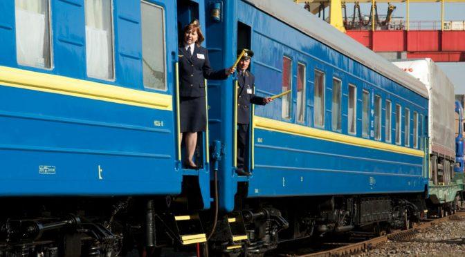 Відсьогодні сполучення зі Словацькою республікою припинено. Укрзалізниця повертає квитки