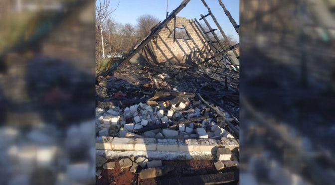 Пожежа залишила будинок смілян без даху