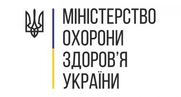 В Україні зафіксовано 897 випадків коронавірусної хвороби. 22 хворих померли