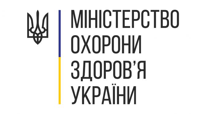 """Станом на 17 квітня в Україні зафіксовано 4662 випадки COVID-19. Черкащина """"зросла"""" до 137 випадків"""