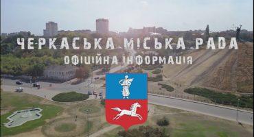 Бондаренко повідомив про початок масштабної дезинфекції місць перебування черкащан