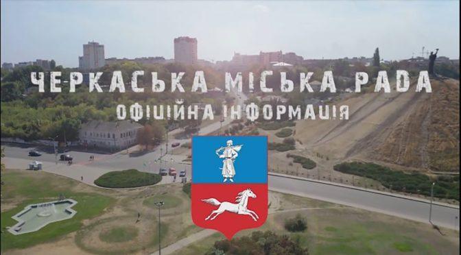 Станом на 7 травня в Черкаській міській інфекційній лікарні перебувають 13 пацієнтів із діагнозом COVID19