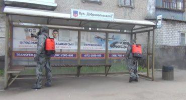 Рятувальники Черкас проводять санітарну обробку міста