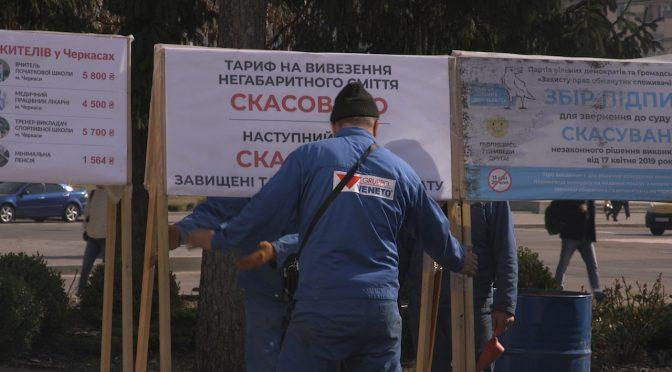 Протест у Черкасах організовує Михайло Бродський, щоб повернути собі владу в місті?