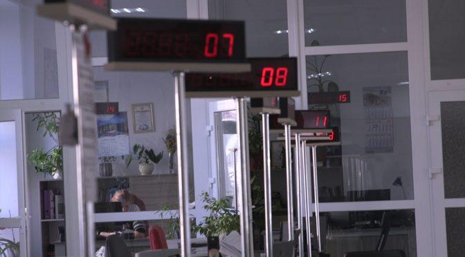 Режим роботи Черкаського ЦНАПу на період карантину змінено