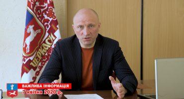Анатолій Бондаренко вважає, що нові обмеження порушують Конституцію України