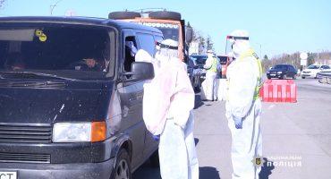 З 5 квітня в'їзд в Умань лише через КПП