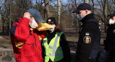 Поліція Черкас почала забезпечувати виконання нових вимог карантину