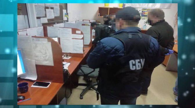 У Смілі СБУ блокувала діяльність call-центру, який фінансувався з країни-агресора