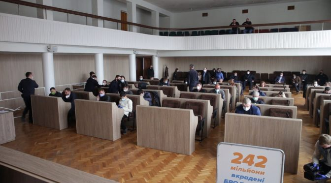 Черкаські депутати підтримали пропозицію щодо зменшення ставки єдиного податку для підприємців 1-ї та 2-ї груп на час карантину