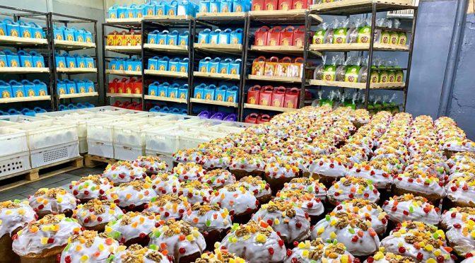 """""""Черкасихліб"""" повідомляє, що освячену продукцію можна купити у магазинах """"Формула смаку"""" щоденно до 19 квітня"""