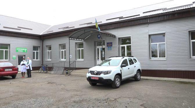 Черкаський район отримав три автомобілі для сімейних лікарів