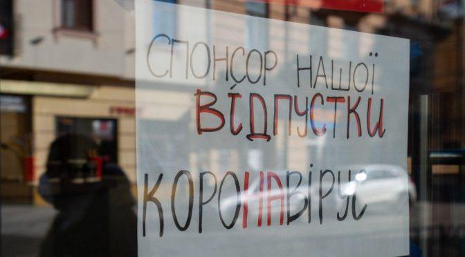 Карантин в Україні можуть продовжити щонайменше до 12 травня