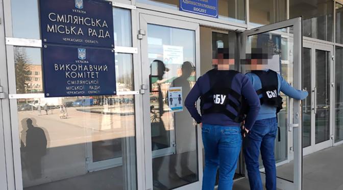 СБУ підозрює голову Смілянської міської ради у службовому підробленні рішень сесії