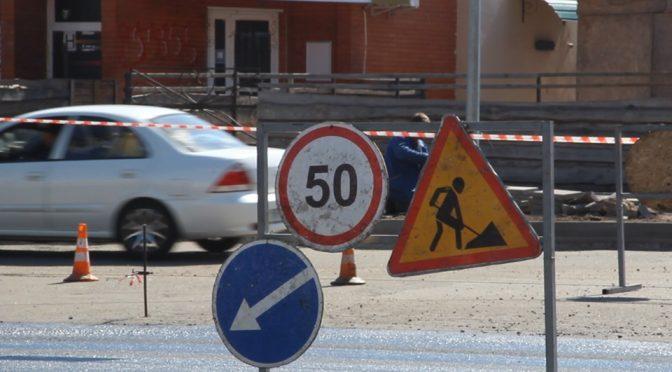 У Черкасах триває ремонт дорожнього покриття вулиці Сумгаїтської