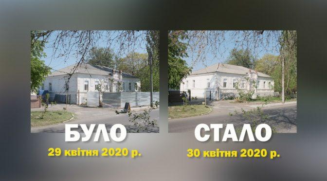 Знесення історичного будинку в середмісті Черкас призупинено?