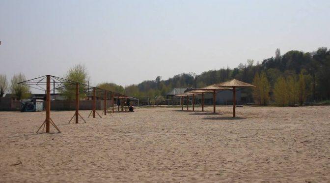 Черкаський міськвиконком пом'якшив карантинні обмеження для бізнесу і дозволив гуляти у парках і на пляжах
