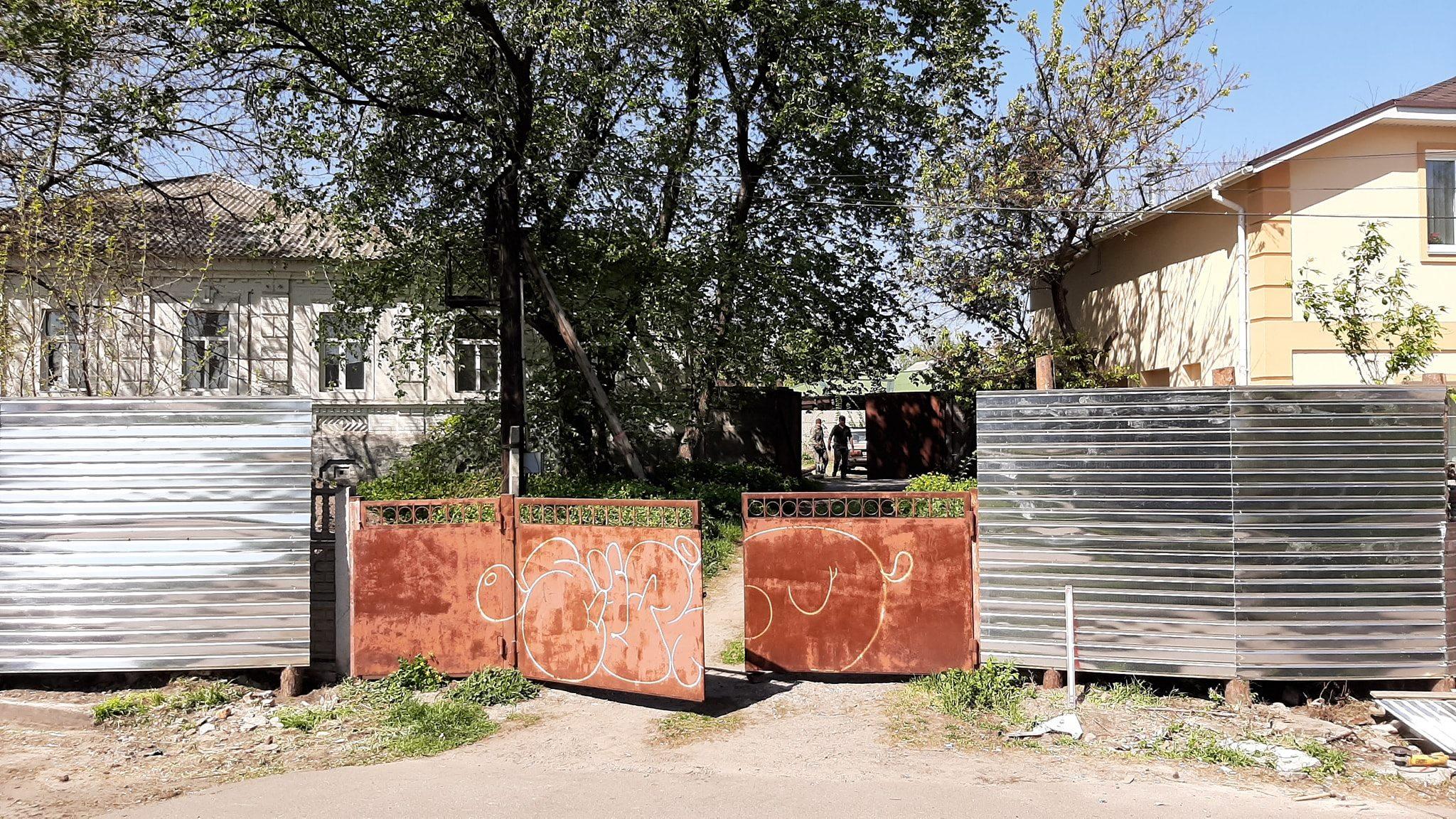 історія міста Черкаси, історична будівля, архітектура, старі черкаси,