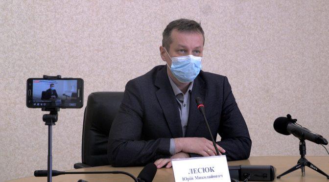 На Черкащині лише 3 заробітчанина перебувають на самоізоляції під контролем – заступник голови Черкаської ОДА Ю.Лесюк
