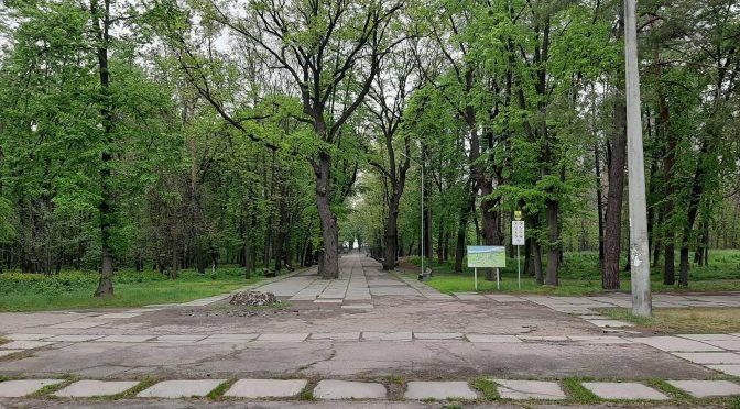 Черкаські парки відкриті, але натовпу відвідувачів там нема
