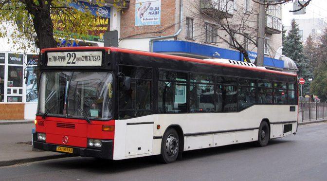 У Черкасах зменшився інтервал руху громадського транспорту та починає працювати маршрут №5