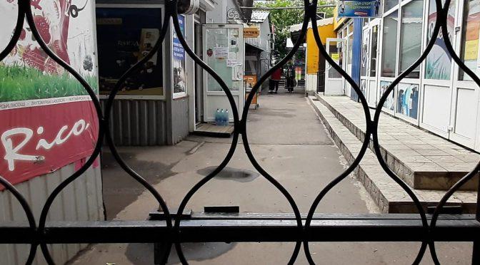 Продуктовий ринок на Новопречистенській у Черкасах розпочинає роботу з 6 травня