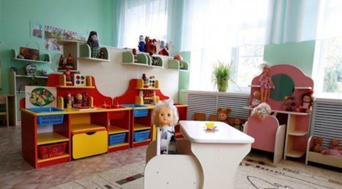 Міністерство охорони здоров'я опублікувало проєкт рекомендацій щодо роботи дитячих садків (документ)