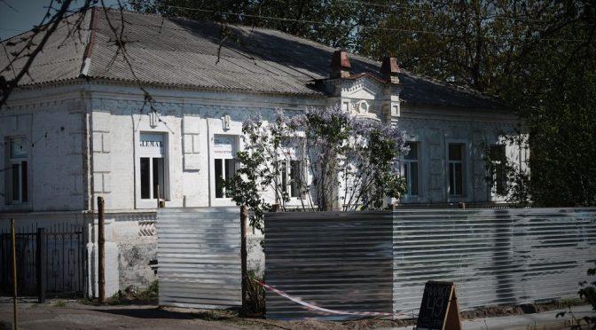 Історичний будинок у Черкасах намагаються визнати пам'яткою історії та культури, але забудовник проти