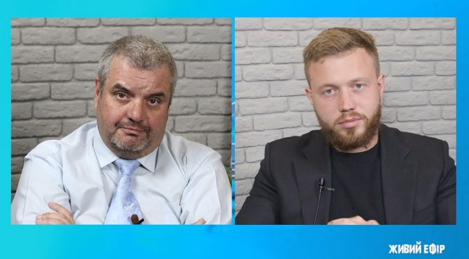 Живий ефір. Дмитро Кухарчук: із чим зустрічаємо рік президентства Зеленського?