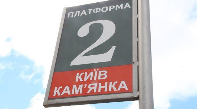 Відновлюється транспортне сполучення обласного центру з районами